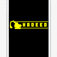 Design contest for Logo for HADEED | Guerra Creativa