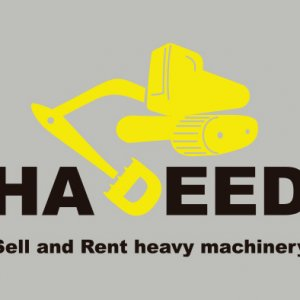 Design contest for Logo for HADEED | Guerra Creativa